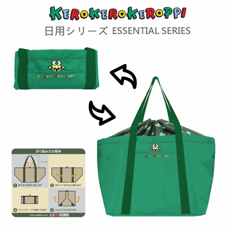 Sanrio Kerokerokeroppi Exclusive Travel Accessories Foldable Tote Shopping Bag