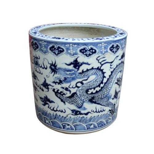 """Beautiful Large Round Porcelain Dragon Motif Planter 18.5"""""""