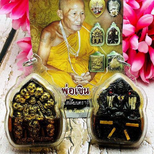 15225 Khunpaen 10skull Gambling Lotto Win Guman Nguan Thai Amulet Lp Kern Be2558