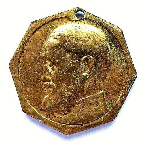 RARE ORIGINAL ANTIQUE 1889 FATHER DAMIEN BELGIUM LEPERS MEMORIAL MEDAL PENDANT