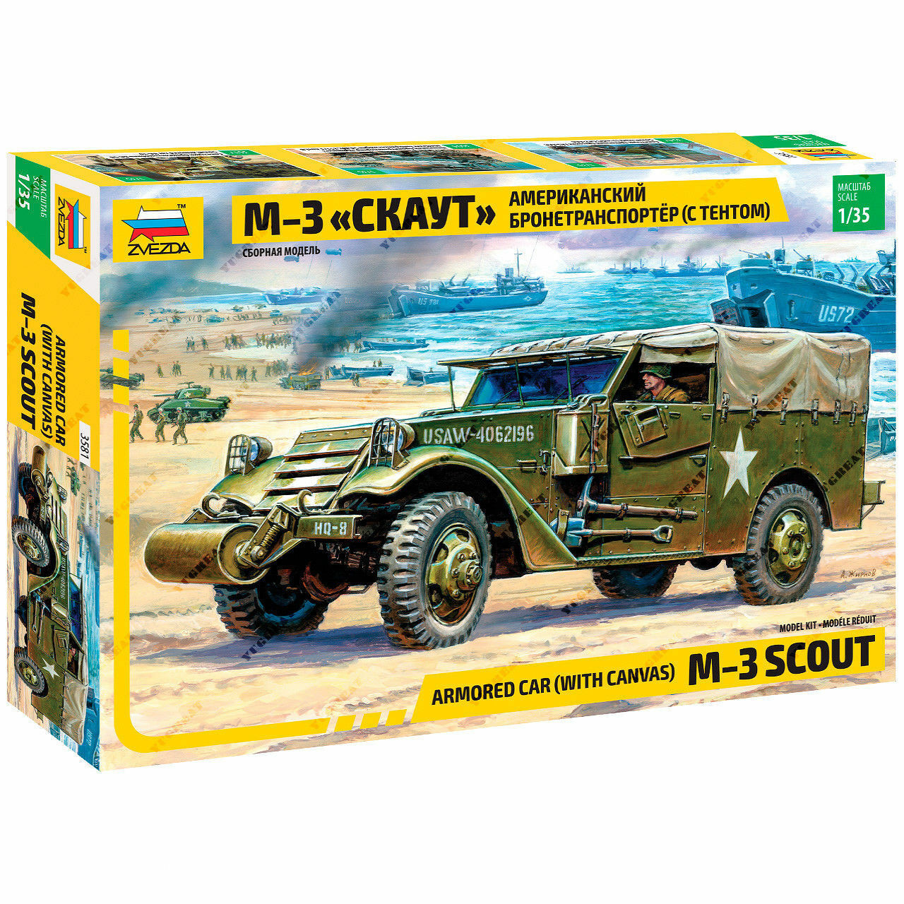 Zvezda 3581 US Armored Car (with Canvas) M-3 Scout 1/35
