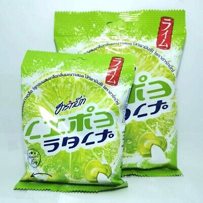Lime Candy Sour Salt Sweet Heartbeat Vitamin C Powder  Flavour Glucose Syrup](Salt Candy)