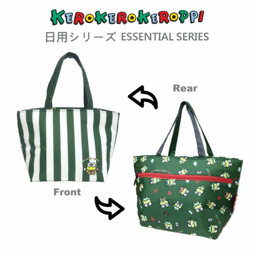Sanrio Kerokerokeroppi Exclusive Essential Series Two Tone Lunch Box Bag