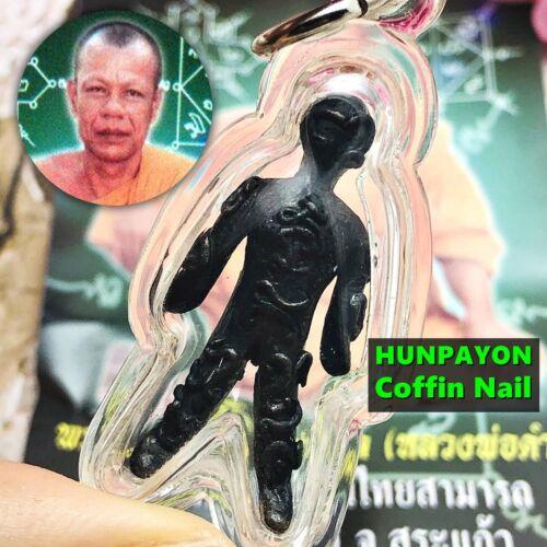 Thai Amulet Lp Dum Dam Be2552 Boxing Guardian Coffin Nail Prevent Hunpayon #8883