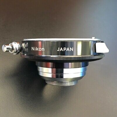 Nikon F-C Mount Lens Adapter