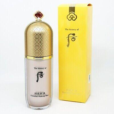The History of Whoo Gongjinhyang Mi Essential Makeup Base 40ml Brighten K-Beauty