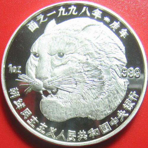1998 KOREA 10 WON SILVER PROOF YEAR OF THE TIGER HEAD WILDLIFE CAT RARE COIN!!!