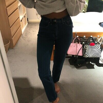 Vintage High Waisted Versace Jeans Size 8