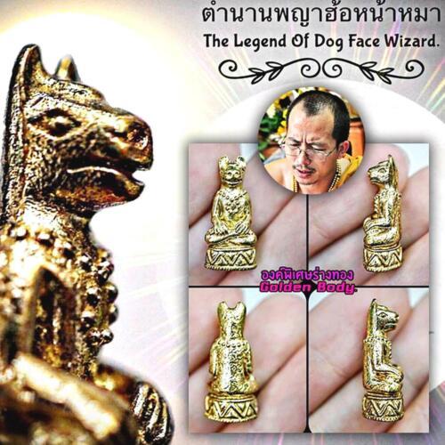 Anubis Lust Catch Love Slave Dog Wizard Thai Amulet Lp Arjarn O Ajarn Ole #16436