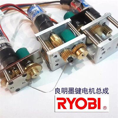 2pcs Te16kj2-12-576 Ryobi Ink Fountain Key Motor Ryobi Offset Printing Ink Motor
