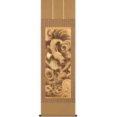 Japanese Traditional wall décor Kakejiku 54.5x190cm (21.5x74.8in) with case 1598