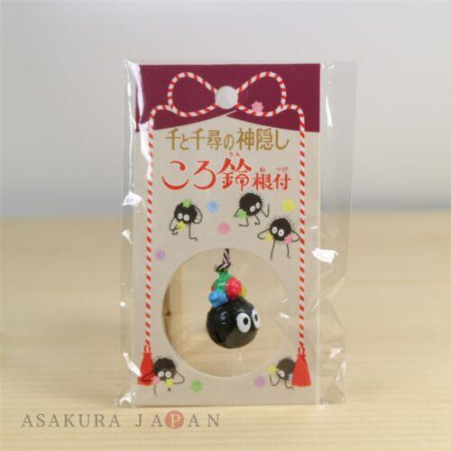 Studio Ghibli Figure Bell Charm Strap Spirited Away Susuwatari Key chain