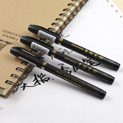 Calligraphy Supplies (Chinese Calligraphy Brush Pen Calligraphy Pen Character Writing Practice)