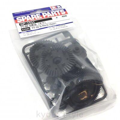 Tamiya SPARE PARTS SP-1531 TT-02 G Parts (Gear) 51531 TT02/TT02B JAPAN