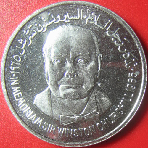 YEMEN 1965 1 ONE RIAL SILVER SIR WINSTON CHURCHILL ROYALIST GOVERNMENT IN EXILE