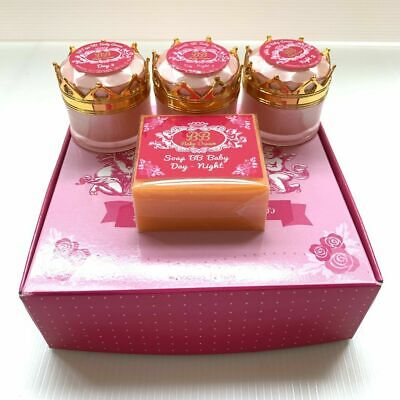 12g BB Baby Cream Facial Best Reduce Wrinkle Acne Spots Freckles White