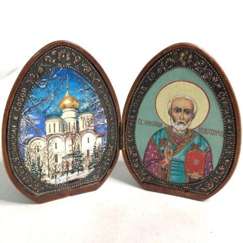 Vintage Russian Orthodox Wooden Easter Egg - Handmade Christian Art