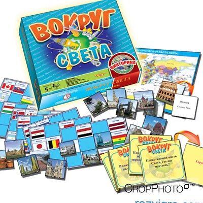 Around The World/ Geography Board Game/ Вокруг Света Игра-Викторина