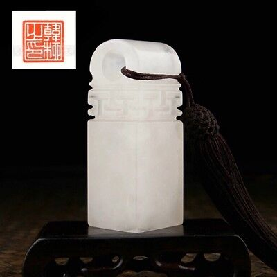 Tailormade Custom Chinese Seal Carving Name Chop Stamp Gift White