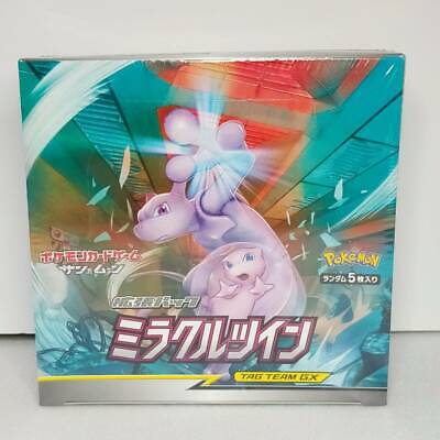 Japanese Pokemon Card Miracle Twins Booster Box Sun & Moon SM11 NEW SEALED