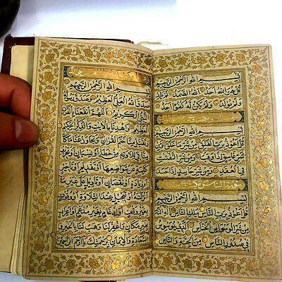 Antique Islamic Manuscript Ottoman Koran Quran Signed & Dated 1185 AH Full Gold