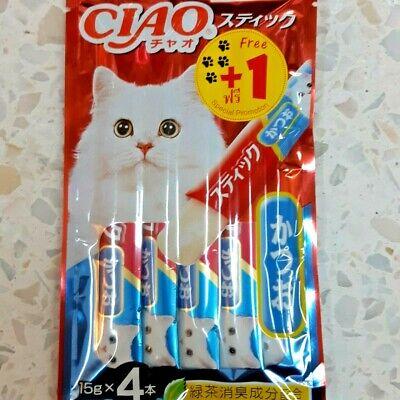 CIAO Stick Tuna (Katsuo)SC82 Japan Wet Formula World Best Cat  in Jelly