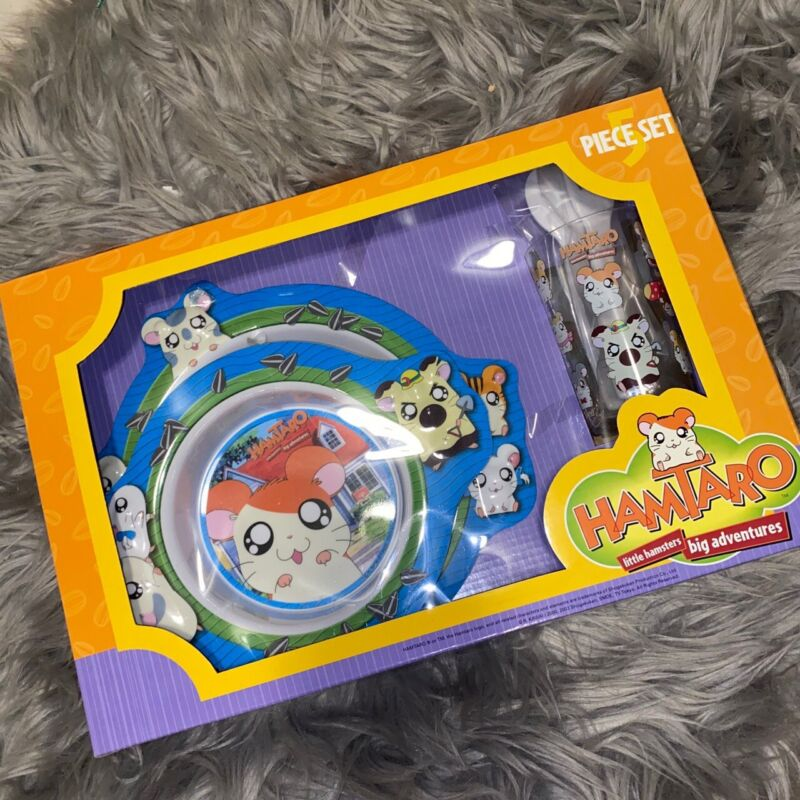 Hamtaro 5-Piece Dinnerware Set NIB