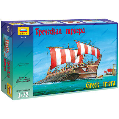 ZVEZDA 8514 Model Kit Greek Trier