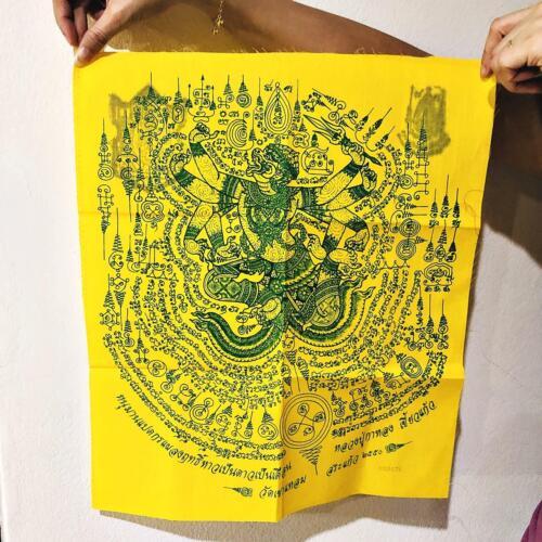 Flag Cloth Lp Kalong Amulet Thai Victory Win Gambling Money Yellow Be2550 #8454