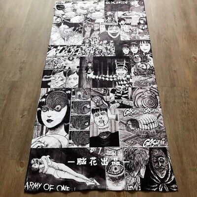 Anime ITOU JUNJI COLLECTION Collection(1-12End)All region Towel Bath - Region 1 Kostüm