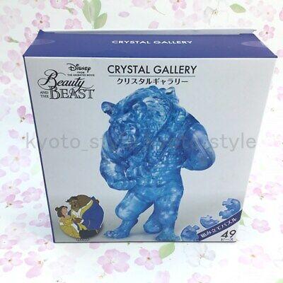 Hanayama Cristal Galería 3D Puzzle Disney la Bella y la Bestia 76364...