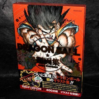 DRAGON BALL Cho Gashu - Akira Toriyama - ANIME MANGA ART BOOK...