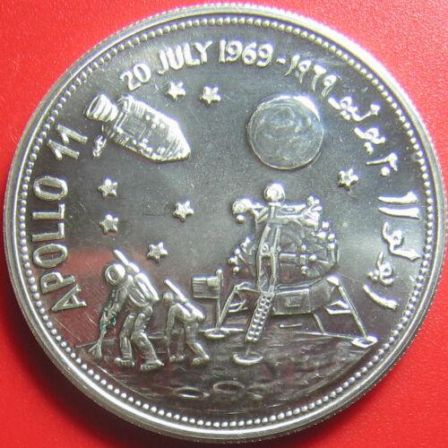 1969 YEMEN 2 RIYAL SILVER SPACE SHUTTLE APOLLO 11 MOON LANDING ASTRONAUT 7-STARS
