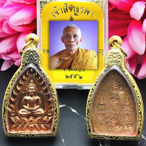16159 Become Millionaire Jaosua Fortune Money Rich Thai Amulet Lp Sakorn Be2552