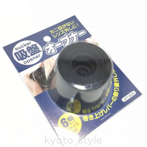 JAPAN HOBBY TOOL JHT9520 sucker suction cup opener lens maintenance too JAPAN