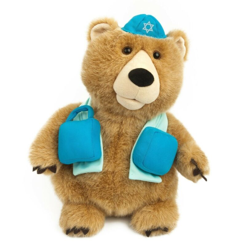 NEW Hava Nagila Singing soft Bear Jewish musical toy