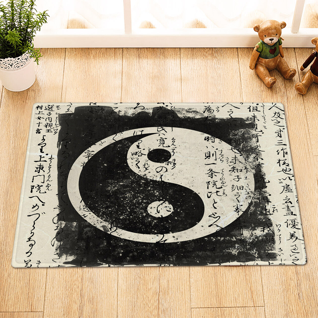 Chinese Characters Bagua Map Shower Curtain Set Bathroom ...