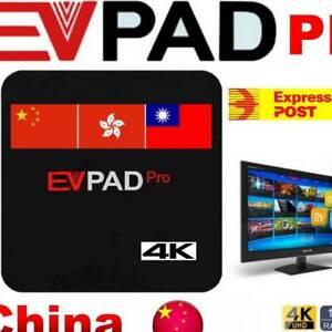 China Hong Kong Taiwan EVPad Pro IPTV Online Streaming Smart TV Box