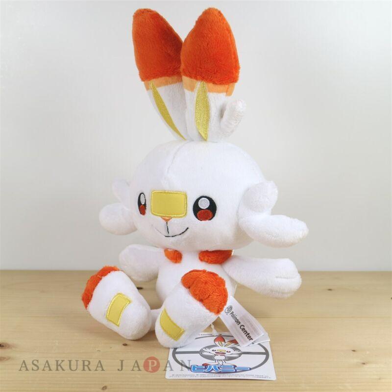 Pokemon Center Original Plush doll Scorbunny Toy From Japan SWORD SHIELD
