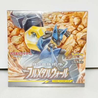 NEW Full Metal Wall SM9b Japanese Pokemon Card Game Sun & Moon Booster Box