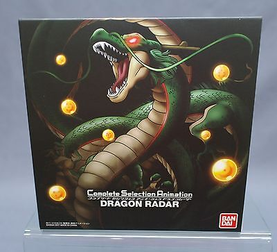 Dragon Ball Complete Selection Animation DRAGON RADAR (CSA Dragon radar) Bandai