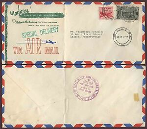USA SPECIAL DELIVERY 20c POSTMAN ADVERT ENV.INTERNAL AIRMAIL 1955 MERCHANDISING