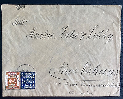 1921 Haifa Palestine Commercial Cover To New Orleans LA USA