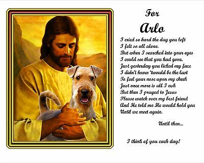 Airedale Memorial Picture w/Jesus Poem Personalized w/Dog's Name-Pet Loss Gift