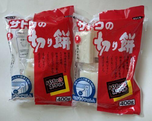 2 Bags Sato No Kirimochi Rice Cakes 400g Each 12/22 Kiri Mochi Japanese Wet Rice
