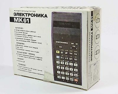 Vintage USSR Soviet programmable calculator Elektronika MK 61 NEW!