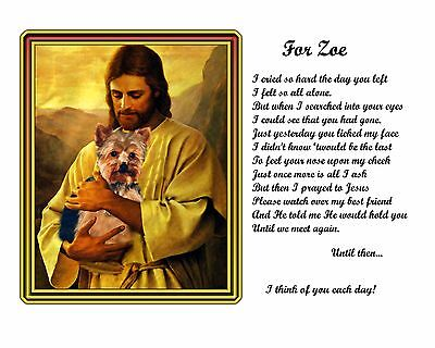 Yorkshire Terrier Memorial Picture w/Jesus/Poem Personalized w/Dog's Name -Pet ()