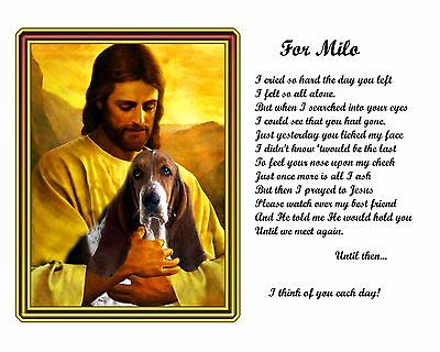 Basset Hound Memorial Picture w/Jesus/Poem Personalized w/Dog's Name-Pet-Loss
