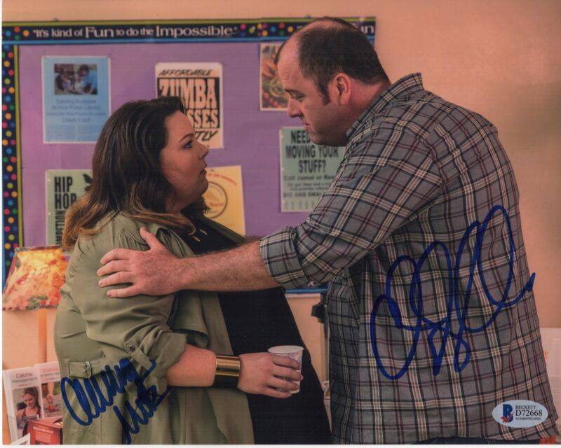 CHRISSY METZ CHRIS SULLIVAN SIGNED THIS IS US PHOTO 8X10 AUTOGRAPH BAS PSA 1
