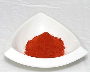 PAKISTANI BASAR Curry Massala - GROUND MIXED SPICE - 50G